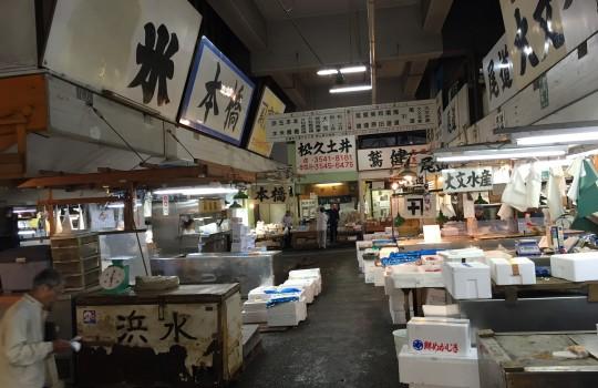 Inside Tsukiji Market Tokyo Japan