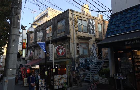 Building with graffiti in Shimokitazawa Tokyo Japan