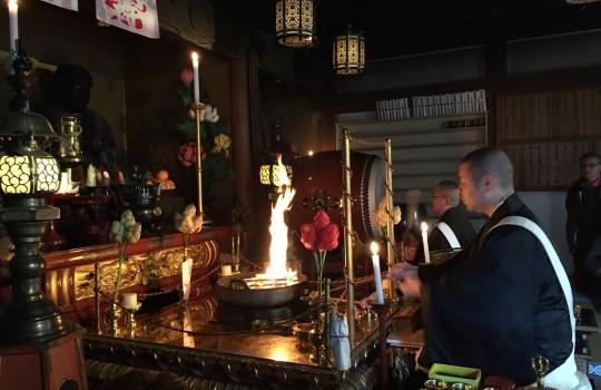 Morning 'fire' Buddhist ceremony at Kumagaiji temple Koyasan Japan