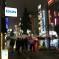 DUG Jazz Bar Tokyo Japan