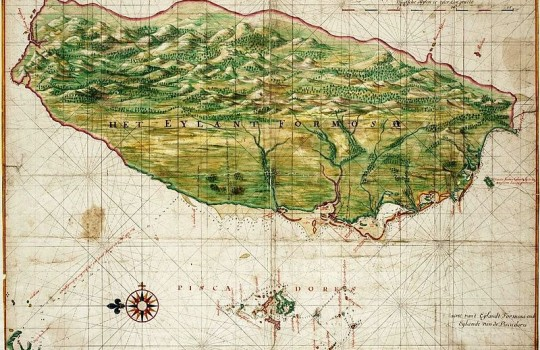Dutch Map of Formosa 1640