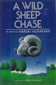 Haruki-Murakami_A-Wild-Sheep-Chase_book-cover