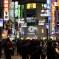 Street in Shibuya at night Tokyo Japan