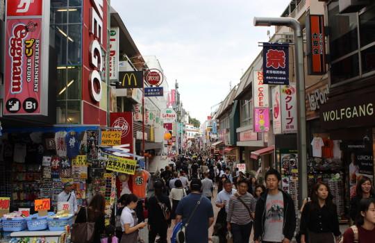 Harajuku Takeshita-dori street Tokyo Japan