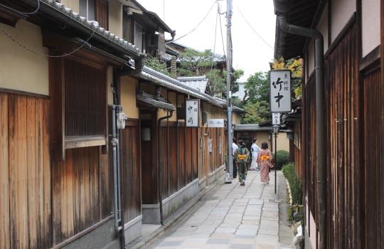 Traditional street in Higashiyama Kyoto Japan