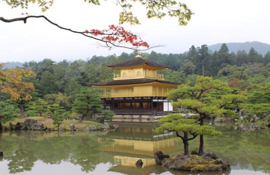 Golden Pavilion Temple Kinkaku-ji Kyoto