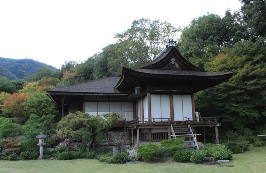 Okochi Sanso Kyoto Japan