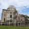 Genbaku dome (Hiroshima Peace Memorial) Japan