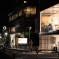 Omotesando at night Tokyo Japan