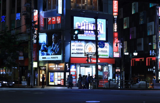 Street at night in Roppongi Tokyo Japan