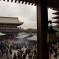 Sensō-ji Asakusa Tokyo Japan