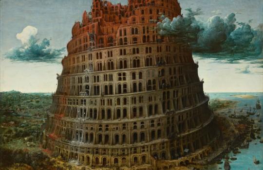 Pieter Bruegel the Elder, The Tower of Babel, Museum Boijmans Van Beuningen, Rotterdam, 24 hours in Rotterdam itinerary LegendaryTrips