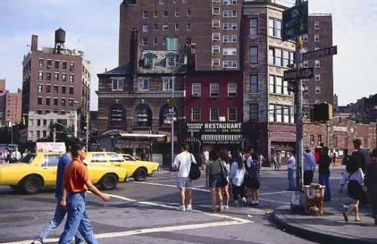 Sheridan Square Circle Rep New York hrstumpde