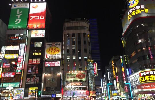 Streets of Shinjuku at night Tokyo Japan