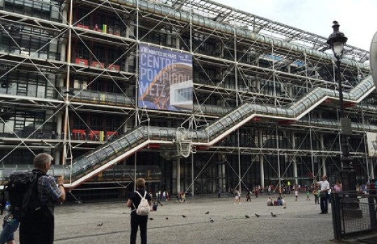 Centre Georges Pompidou, Beaubourg, Paris