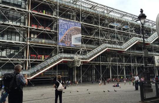 Centre Georges Pompidou, Beaubourg, Paris